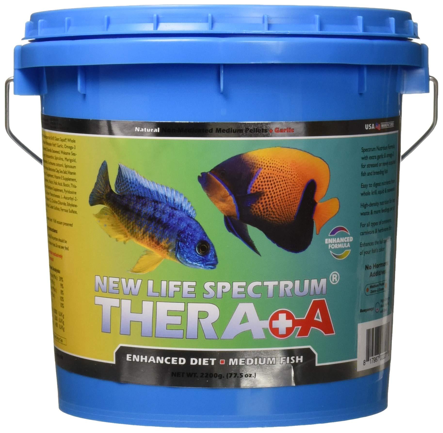 HIKARI 042221 Marine Herbivore Medium Sinking Pellets Marine Fish Food One Size